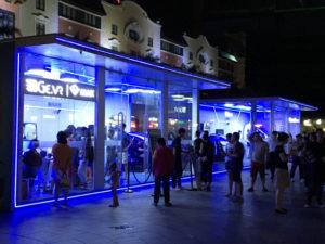 emax-shekou-full-store